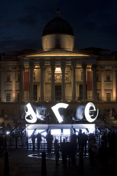 Outrace: London Design Festival's annual Trafalgar Square installation in 2010 - © KRAM/WEISSHAAR